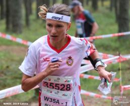 Natalia Efimova / Hiisirasti